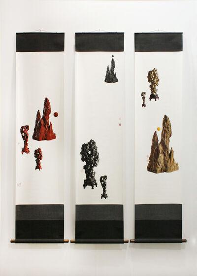 anothermountainman (Stanley Wong), 'from su shi to bada shanren / shan shui', 2013