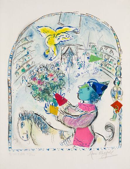 Marc Chagall, 'The Circus and Angel', 1968