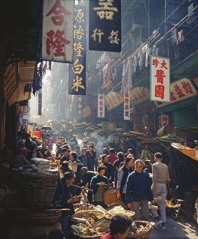 Fan Ho, ''Market Promenade 開門七件事' Hong Kong', 1950/60s