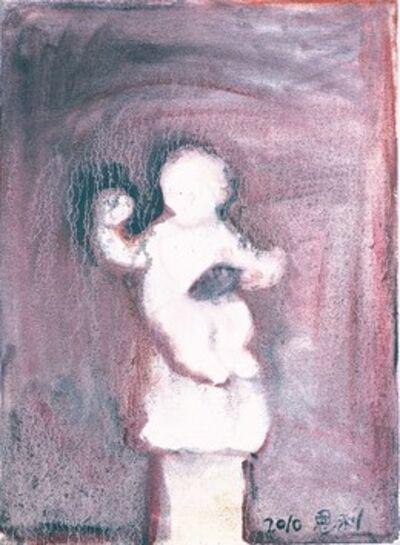 Zhang Enli 张恩利, 'sculpture', 2010
