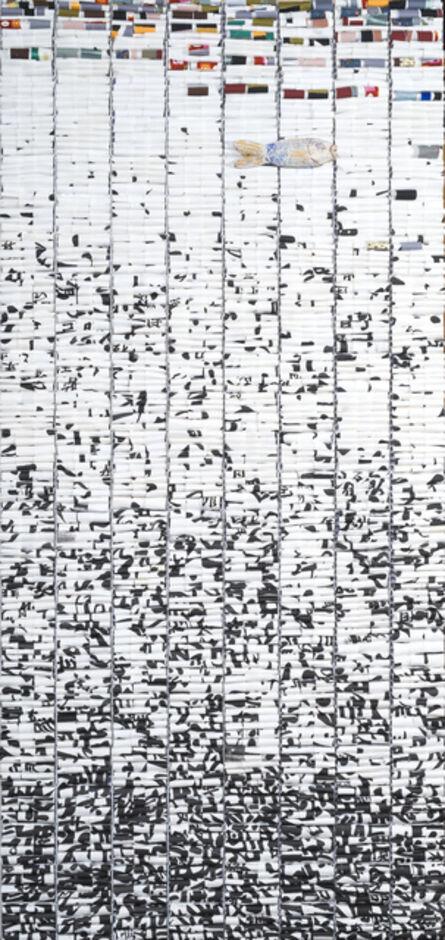Jungsan, 'Understanding beyond words', 2016