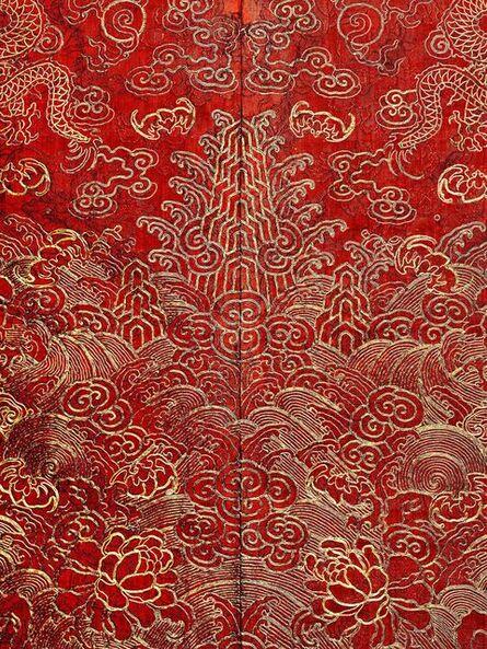 'Festival Robe (detail)', 19th century-Daoguang (1821–50)–Xianfeng (1851–61) period