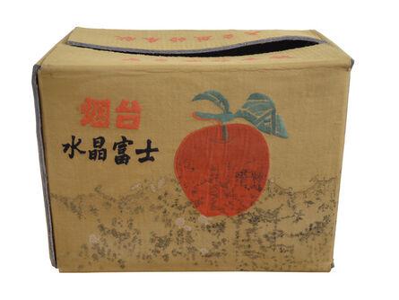 Gao Rong, 'After July 21st - Box No 1', 2013