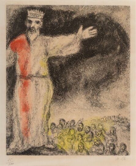 Marc Chagall, 'Josué Arrête le Soleil, from the Bible', 1958