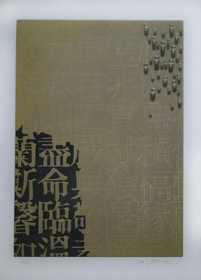 Kim Tschang-yeul, 'Untitled', 1996