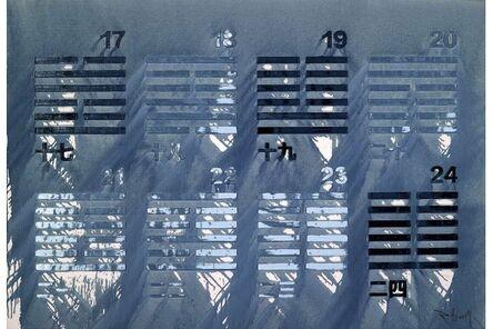 Huang Rui 黄锐, 'Dance of I Qing - Blue China 2', 2015