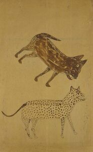 Bill Traylor, 'Cat and Dog', 1939-1942