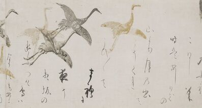 Tawaraya Sōtatsu, 'Poems from the Kokinshū Anthology', early 17th century