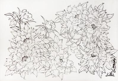 Horiyoshi III, 'Botan Chirashi (Scattered Peonies)', ca. 2010