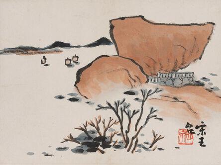 Yan Chuen Yip, 'Sung Wong Toi (Leaf 2 of Eight Views of Hong Kong)', 1941