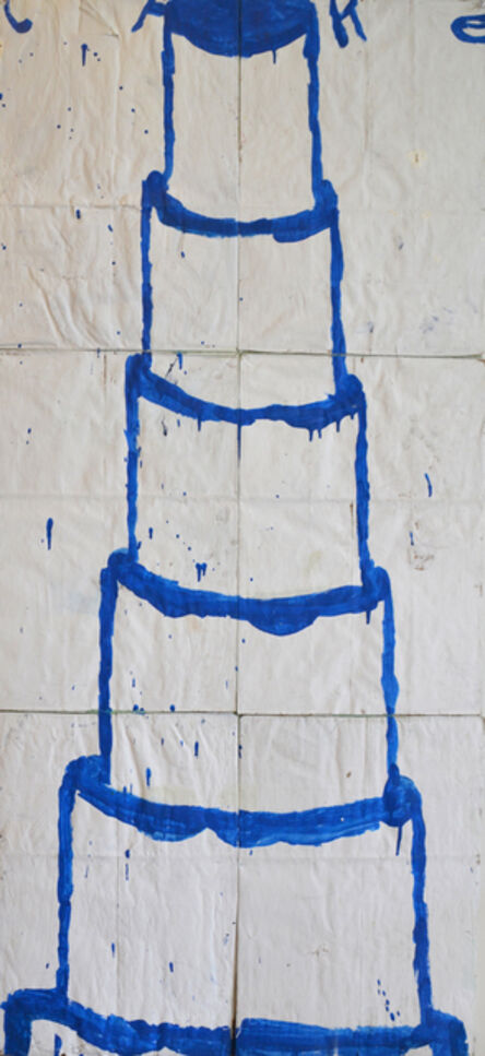 Gary Komarin, 'Cake 4', 2014