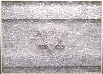 David Datuna, 'Viewpoint of Millions: Israel Beyond a Dream (Future)', 2012