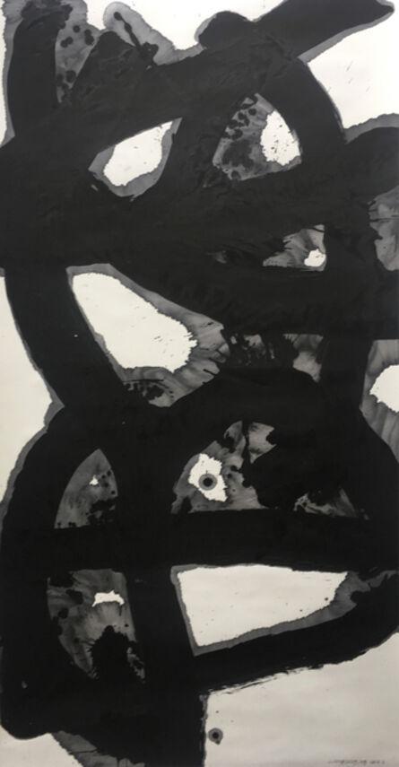 Wang Dongling 王冬龄, 'Zen Ink 墨禪', 2016