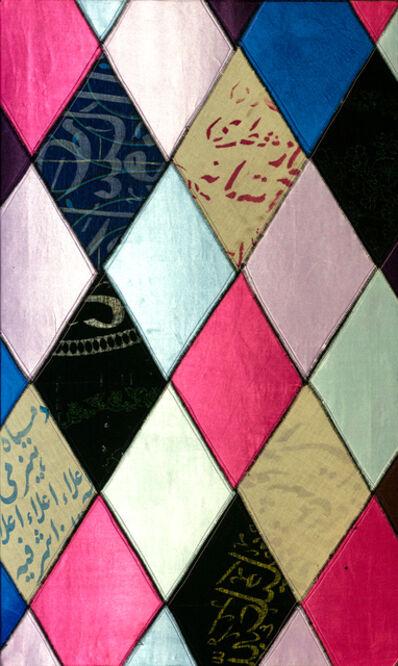 Mahmoud Bakhshi, 'Untitled', 2010