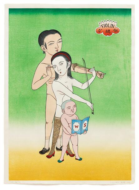 Wilson Shieh, 'Music Families', 2009