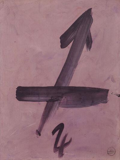 Peter Upward, 'Sagittarius with Jupiter', 1962