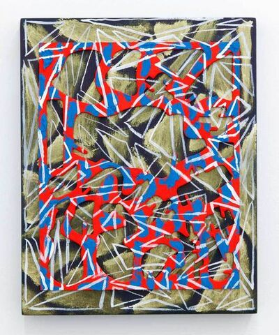 Easton Miller, 'If You Repeat It, That Makes It True', 2015