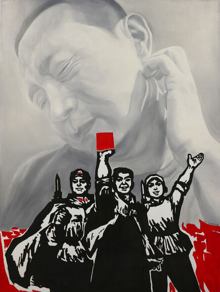 Ha ShiYou 哈世友, 'Itches series no.3 - Our people', 2009