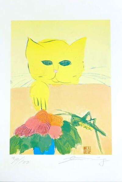 Walasse Ting 丁雄泉, 'Cat & grasshopper', ca. 1980