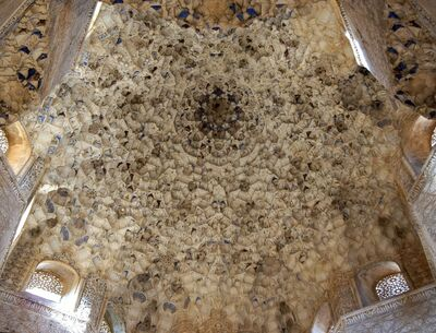 'Muqarnas Dome, Hall of the Abencerrajes, Palace of the Lions, Alhambra'