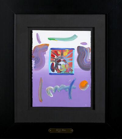 Peter Max, 'Liberty Head (Purple)', 2010