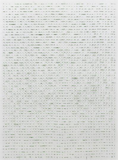 Kim Taehyuk, 'OFF-170611223619', 2017