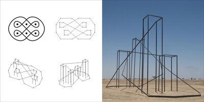 Kiluanji Kia Henda, 'The Palace of Abstract Power - The building series I', 2014