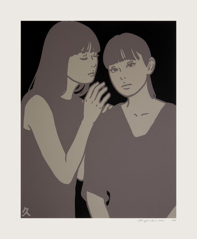 Kyne, 'Untitled L', 2021