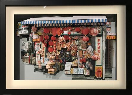 Alexis Ip, 'Chau Kee Paper Offerings (Central, Hong Kong)', 2017