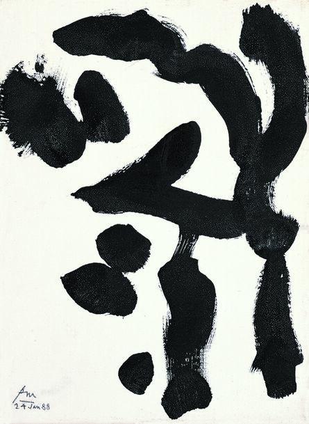 Robert Motherwell, 'Untitled', 1988