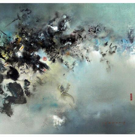 Gao Yi 高异, 'Aura 紫气', 2018