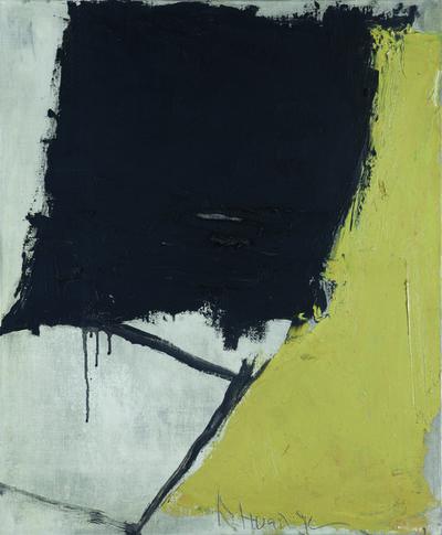 Huang Rui 黄锐, 'Yellow No. 6', 1991