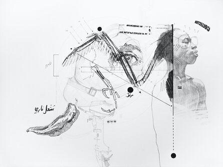 Nidhal Chamekh, 'Le Battement des Ailes No.XVII', 2017