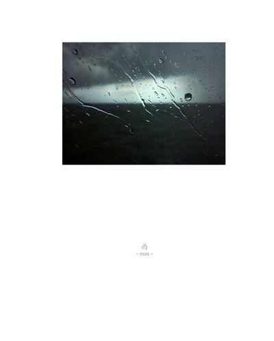 Osamu James Nakagawa, 'rain', 2001-2009