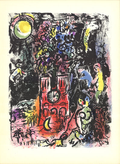 Marc Chagall, 'L'Arbre de Jesse', 1960