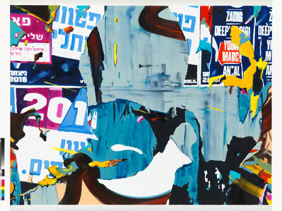 Norbert Bisky, 'untitled (Tel Aviv)', 2015