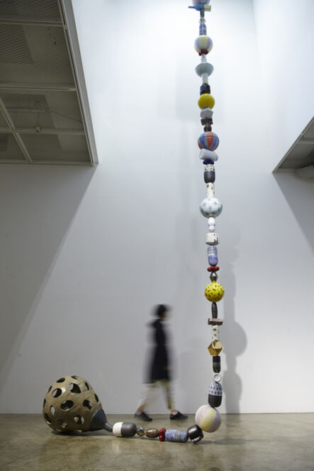 Lee Hun Chung, 'Souvenir', 2015