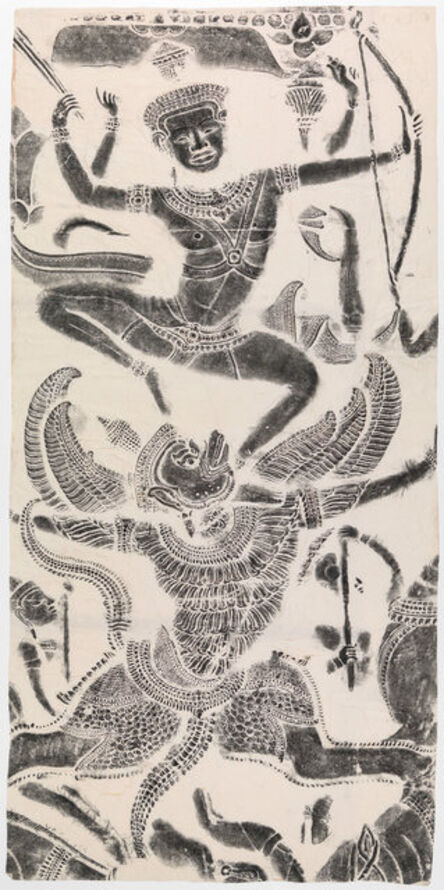 'Rubbing of a Scene from the Ramayana', ND