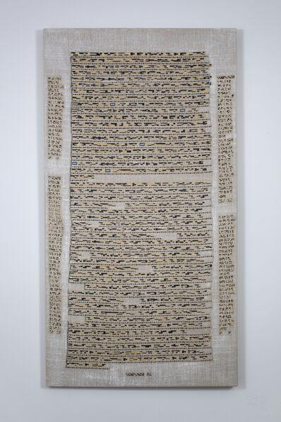 Beryl Korot, 'Babel 2', 1980