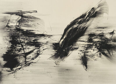 Yang Chihung 楊識宏, 'Time Is The Essence I 時間是關鍵 I ', 2016