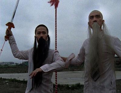 Yang Fudong, 'Manifold Little Hills (Xiaochongshan)', 2006