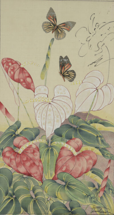 Terris Temple, 'Butterflies with Heart 蝴蝶與心', 1999