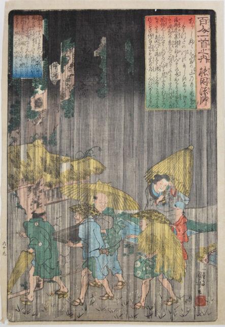 Utagawa Kuniyoshi, 'The Priest Noin', ca. 1840