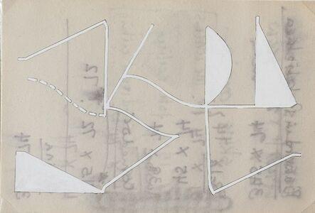 Luis Roldán, 'Respiraciones, exercises', 2013