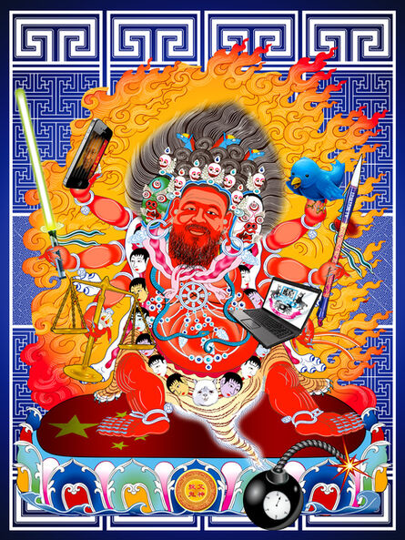 Kenneth Tin-Kin Hung, 'Ai God is Catching Ghost', 2011
