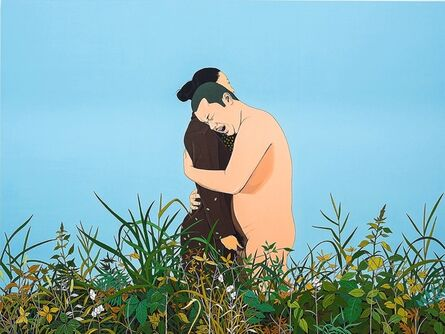 Chen Fei, 'Romance of the Mute / 啞巴的愛情', 2014