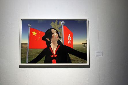 Cao Fei, ' China Tracy Portrait 06', 2007