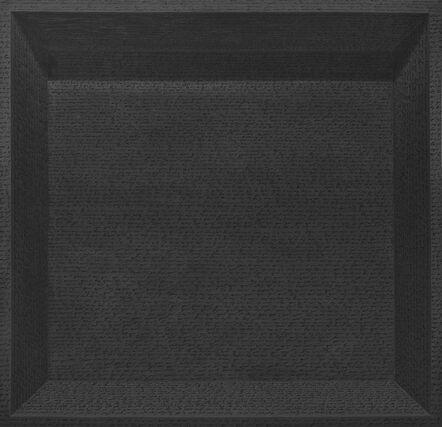Onay Rosquet, 'La caja fuerte / The Strong, Dark Box', 2016