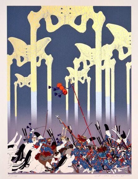 Hideo Takeda, 'Fall of the Taira Clan', 1985-1999