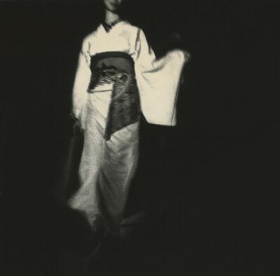 Miho Kajioka, 'BK0075 // Where did the Peacocks Go? ', 2011